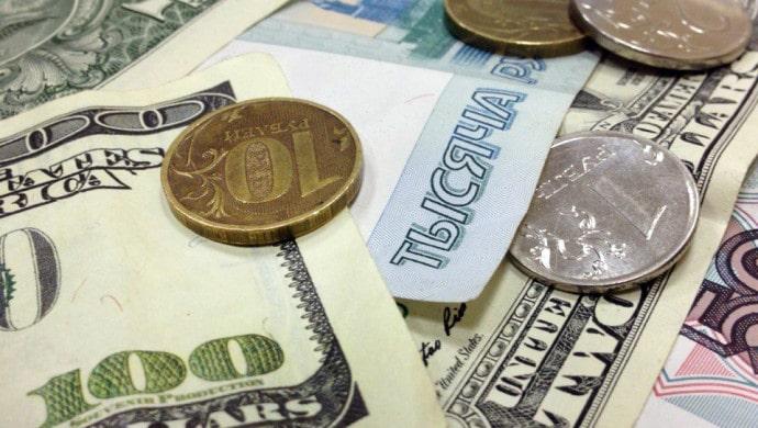 Курс доллара держится около минимумов