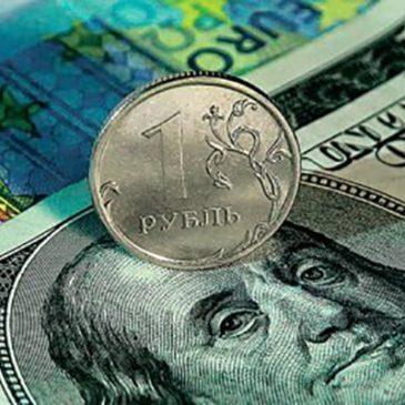 Курс доллара остается близким к двухмесячному минимуму