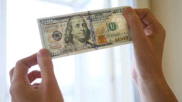 Курс доллара США добрался до минимума