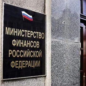 Минфин планирует усилить налогообложение самых богатых людей РФ
