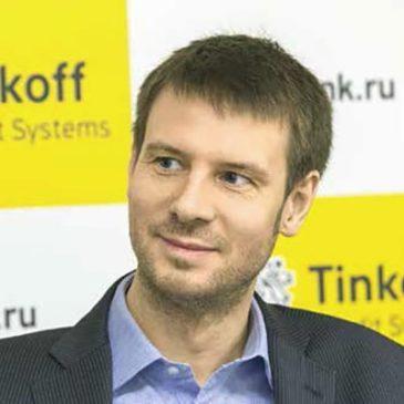 Председатель правления «Тинькофф»: Банк – это древнее понятие