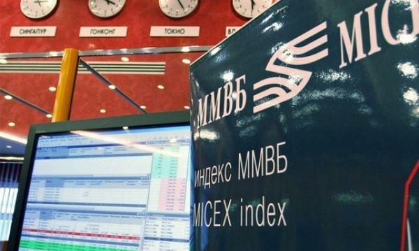 Падение российского рынка