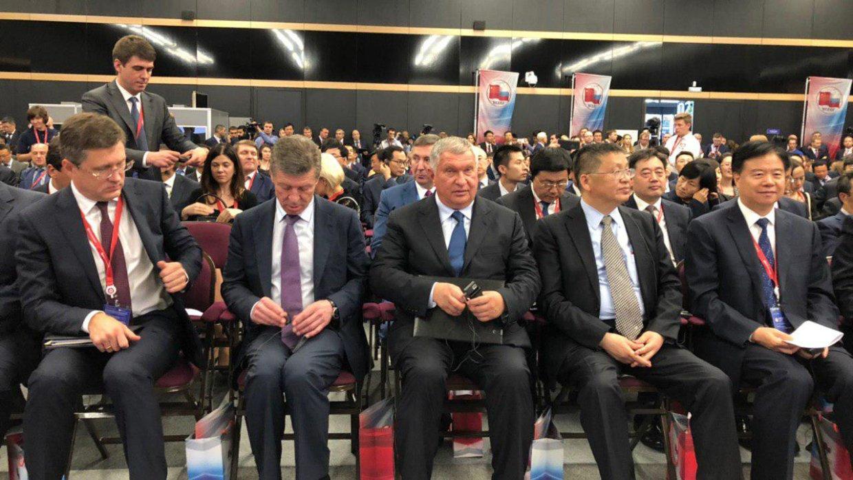 Руководитель Роснефти выступил на сессии о энергетике