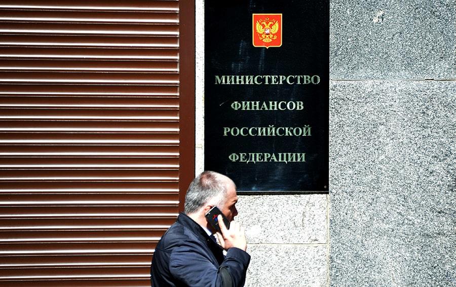 Налогообложение для самых богатых людей РФ