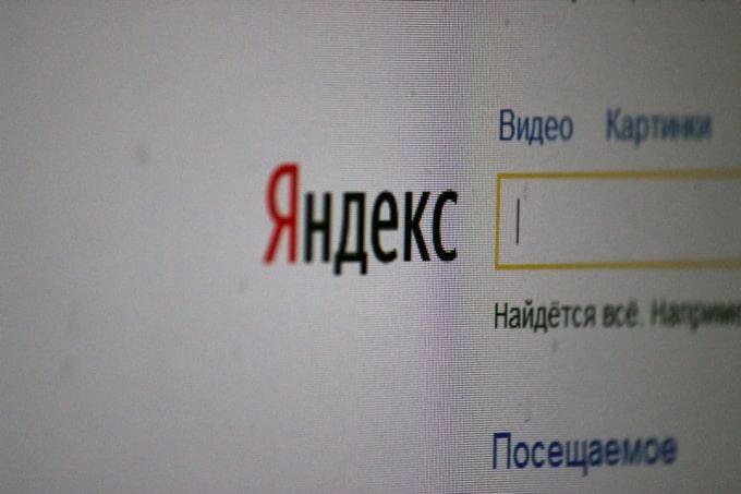 ФСБ тебует ключи шифрования у Яндекса