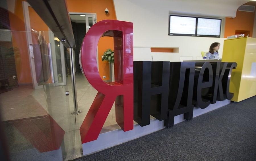 Акции Яндекса растут  на фоне отмена закона