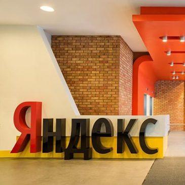 Акции Яндекса растут на фоне отмены инициативы Горелкина