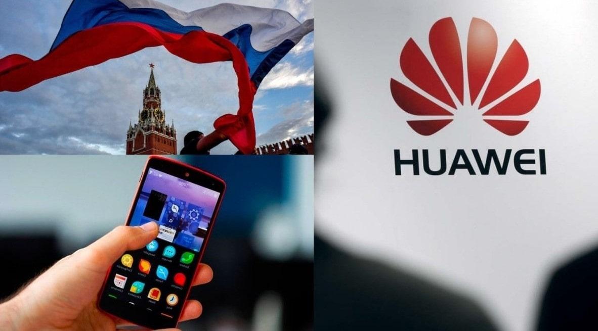 Huawei ищет сотрудничество в России