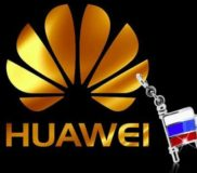 Huawei интересуется российскими компаниями