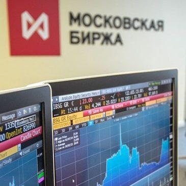 Индекс Мосбиржи преодолел отметку в 2800 пунктов