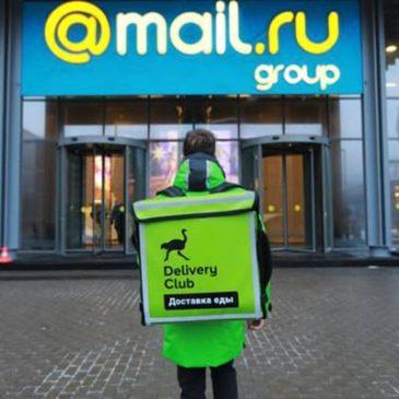 Mail.Ru и Сбербанк создают СП