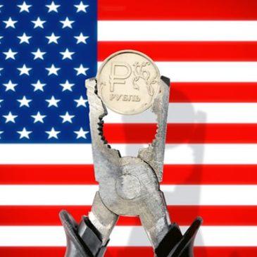 Новые ограничения от США против России