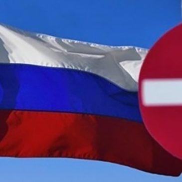 Экономисты рассказали об убытках РФ от санкций
