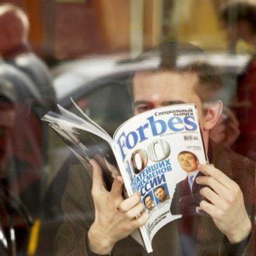 Forbes составил список богатых россиян