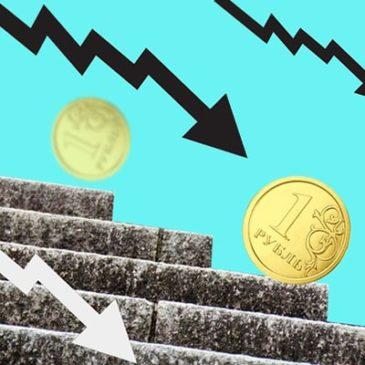 Гражданам РФ пророчат спад роста доходов до 0