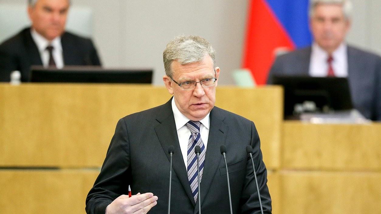 Кудрин о бюджете РФ