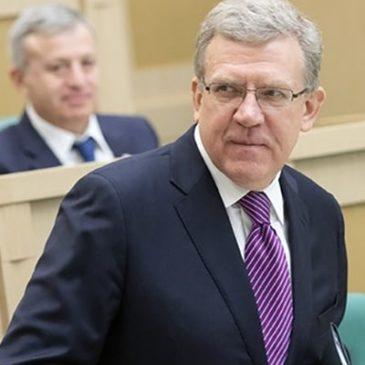 Кудрин сообщил про не выполнение бюджета и национальных проектов