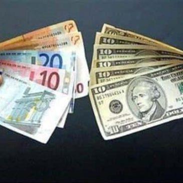Курс доллара остается неизменным на фоне стабилизации юаня