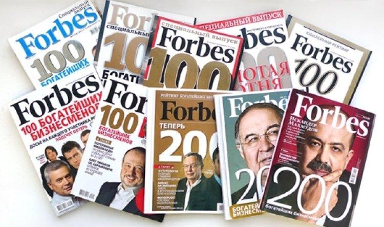 Рейтинги от Forbes