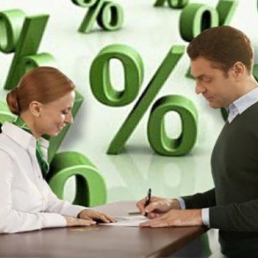 Сбербанк разузнал, куда идут кредиты граждан РФ