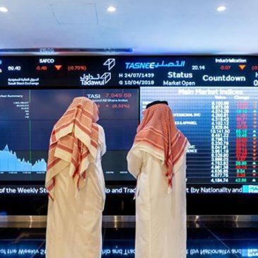 Самые богатые семьи вынуждают вкладывать в IPO Saudi Aramco