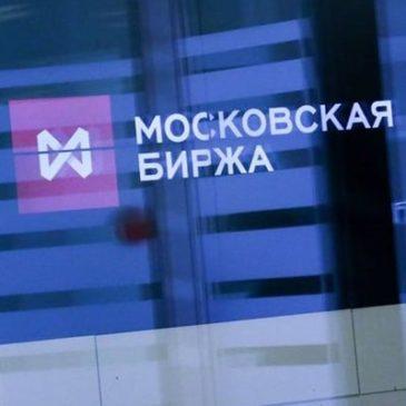 Индекс Московской биржи поднялся до исторического максимума