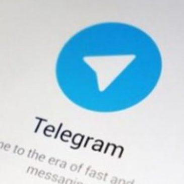 Инвесторы из РФ не планируют возвращать средства с Telegram