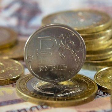 Издание Bloomberg подсчитало затраты РФ от дедолларизации запасов