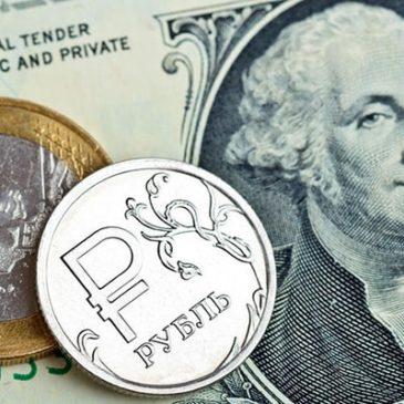 Рубль стал падать на фоне волнений из-за торговых переговоров Китая и США
