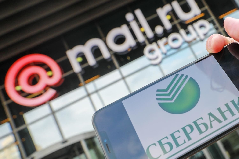 Покупка Mail.ru Сбербанком