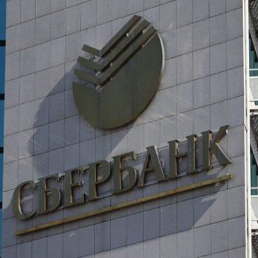 Сбербанк заключил договор о возможном приобретении 20% Mail.Ru