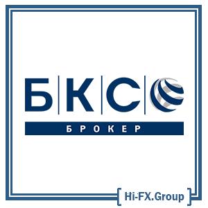 В рейтинг HI-FX добавлен новый брокер БКС-Форекс