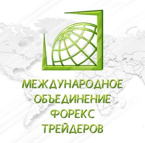 Методы работы МОФТ (Международное объединение трейдеров)