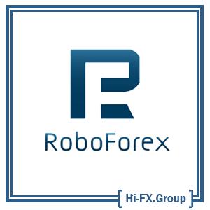 RoboForex и успех на Форекс
