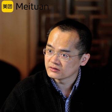 Ланч от Meituan Dianping или стихи с дорогим рикошетом