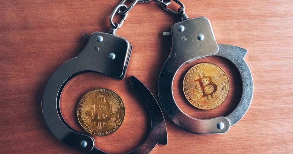 Кибератакаи криптовалюта