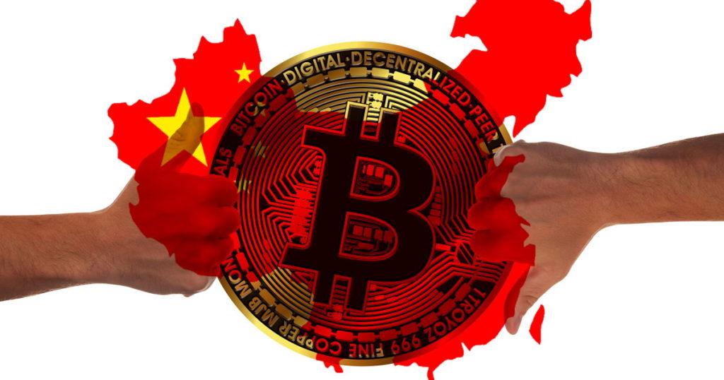 Криптовалюта - все за и против