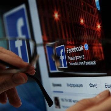 Facebook: новый уровень − новые задачи. И цены − тоже