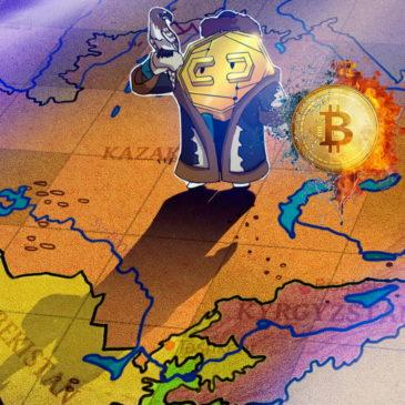 Казахские степи: новый рай для майнеров