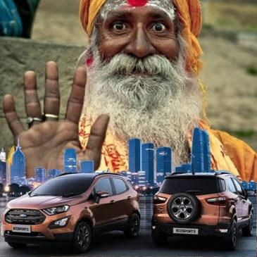 Ford уходит из Индии: теперь или рикши, или Hyundai