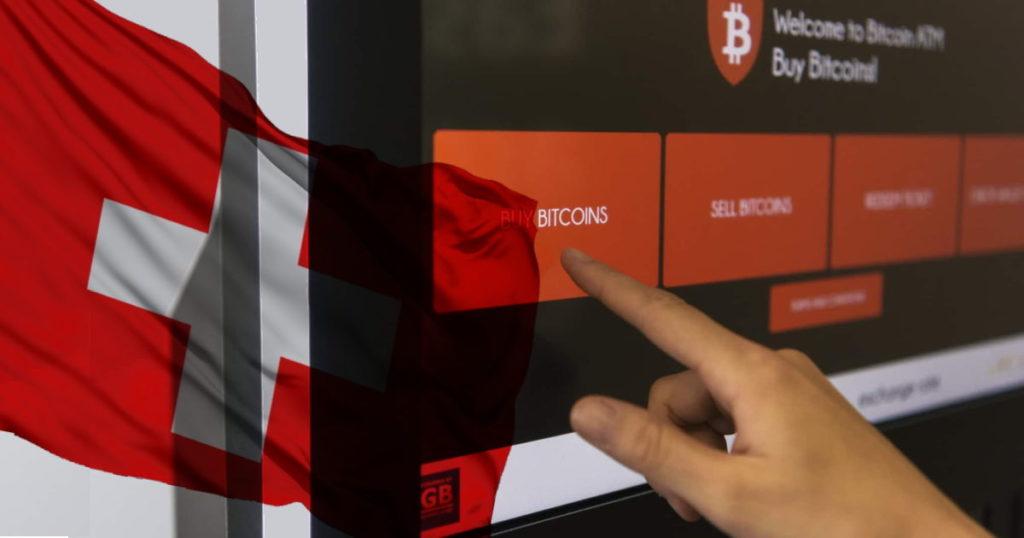 Криптовалютный рынок Швейцарии