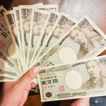 Кто прессует бедную иену и причем тут нефть