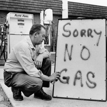 Бензин в фокусе, но без иных фокусов не обойтись
